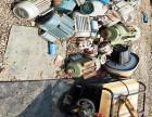 西安废旧电机回收 西安电机回收