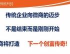 西安软件园微信第三方开发公司微信平台开发到运营推广