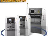 金属3d打印机 工业级高精度大型大尺寸 激光粉末烧结成型3D打印
