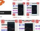 销售小米手机屏幕华为手机屏幕中兴手机屏幕酷派屏幕
