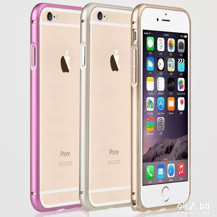 武汉市光谷苹果手机分期付款0首付 13647233323
