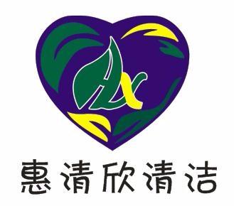 惠阳大亚湾中央空调清洗