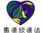 惠阳大亚湾清洁公司 大亚湾抽油烟机清洗 大亚湾水池清洗