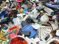 张浦千灯园区废塑料回收