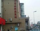 洪城大市场西区对面人流量广的快餐店转让