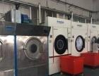 二手洗涤设备|二手洗衣设备|二手水洗设备|二手洗脱
