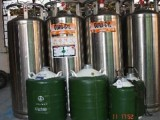 塘廈液氧 液氮 液氨 液氬 液態二氧化碳直銷