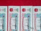长春收购奥运纪念钞千禧年龙钞长春收购纪念币钱币邮票年册价格高