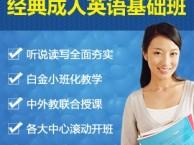上海哪家英语培训机构好 让学习更加高效有趣