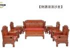 明清古典红木沙发 非洲花梨木雕花复古客厅沙发