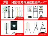 广州越秀新塘印刷厂名片,宣传单,画册,三折页,海报