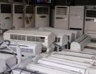 成都空调回收中央空调回收成都电脑回收成都办公家具回收