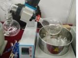 旋转蒸发器,实验室常用仪器,就选巩义予华仪器,产品终身保修