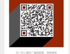 会员app爱奇艺腾讯等会员都可以看