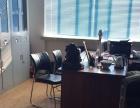 出租白银市繁华地段办公写字楼