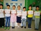 吴中区小学四年级升五年级数学暑假衔接班,易优数学暑假班