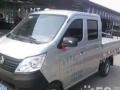 新长安双排座货车拉货 货运出租 货车搬家 货车出租