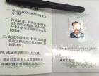 北京工作居住证学条件 工作居住证申请资料 北京