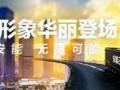 上海安能聚创台州地区快递招商加盟 快递物流