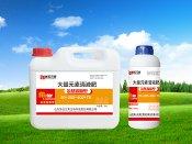 潍坊优质的水溶肥哪有卖-水溶肥厂家