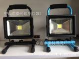LED手提充电灯充电投光灯充电射灯充电泛光灯应急灯20W
