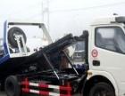 一拖二清障车平板拖车各种车型厂家现车供应