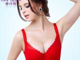 厂家直销 品牌女士内衣批发 新款聚拢调整型文胸胸罩蕾丝聚拢薄
