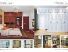 板式家具图册设计印刷全屋定制画册设计制作板式家具彩页制作