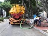 市政管道河涌泥沙 工业污水泥浆淤泥废水处理 化粪池清理