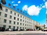 北京千人会议酒店推荐