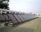 永嘉地区专业维修各种太阳能不加热漏水99-00E2E8没热水