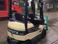 迷你型四轮三支点叉车 1.5吨座驾式堆高丰田电瓶叉车