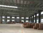 颍东开发区标准仓库 24小时安全防护仓储物流全托服务