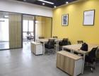 创客工厂带隔间办公室写字楼长租短租地铁口世纪东方
