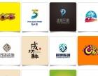 台州 做网页设计 淘宝天猫页面设计 首页大图设计