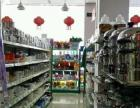 笔山镇车坝骅达超市 百货超市 商业街卖场