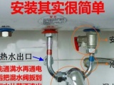 郑州批发新飞电热水器 天燃气热水器,一台也是批发价