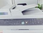 三星名牌打印机/打印复印一体机(有故障需维修)