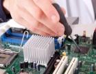专业上门服务、电脑维修、监控安防、网络布线网络技术