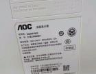 40台32寸华硕 AOC显示器,2016年5月生产