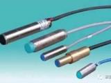 测速传感器FGA30 NJ1.5-8N-C
