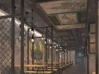 福田八卦岭餐厅装修、茶餐厅装修设计、餐厅翻新改造