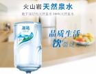 芜湖送水订水蓝蓝桶装水488水票 蓝蓝送桶装水 蓝蓝送饮水机