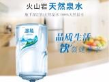 芜湖新店开业 蓝蓝天然矿泉水免费送饮水机