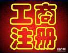 代办贵州房地产开发企业暂定资质延期及申请报告
