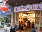 CCTV报道,成都红灯照牛肉面馆做到两万日营业额