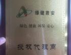 连云港绿健君安室内甲醛检测治理机构