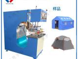 供应 帐篷高周波热合机 篷布制品生产设备 帆布高频热合机