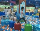 儿童乐园淘气堡 儿童拓展设备 乐宝贝儿童乐园加盟
