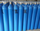 氧气乙炔,二氧化碳,混合气,高纯氩气,液氮供应布吉,坂田